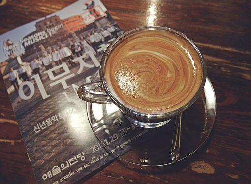 Hakrim Coffee