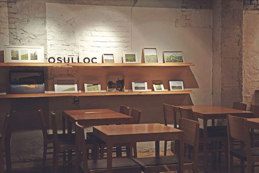 O'sulloc Tea House