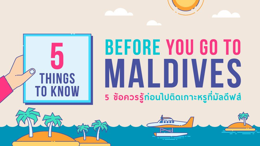 5 things maldives