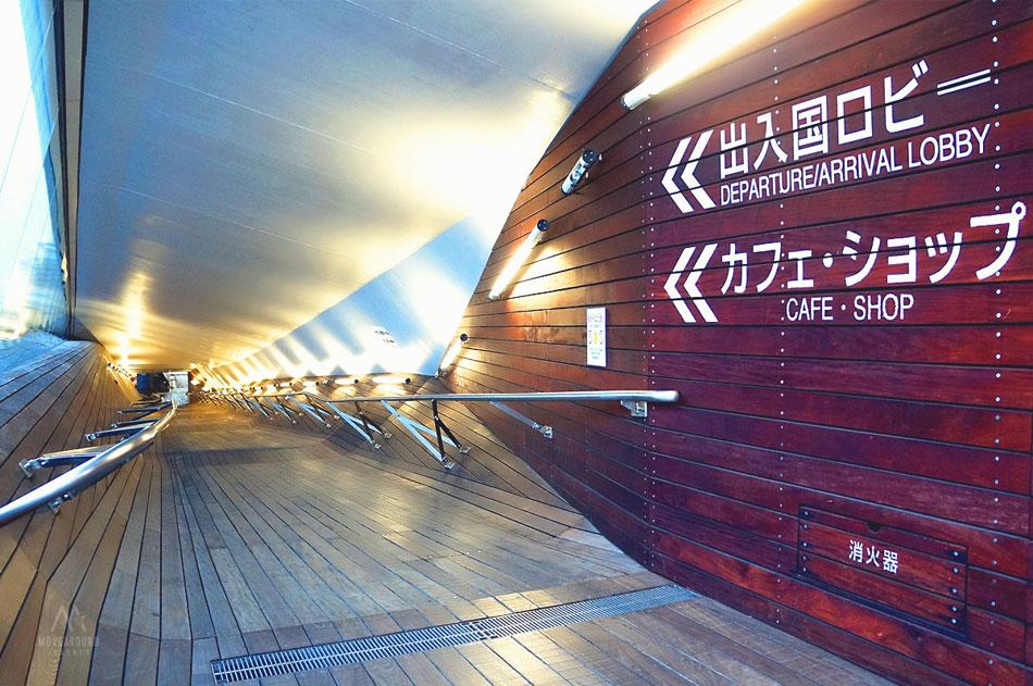 จุดถ่ายรูป-Osanbashi-Pier