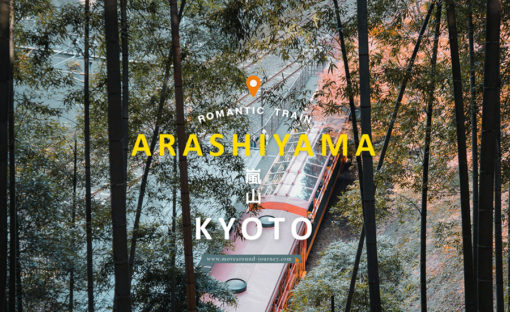 """แผนเที่ยว """"อาราชิยามะ"""" เกียวโต ฉบับ นั่งรถไฟสายโรแมนติกชมใบไม้เปลี่ยนสี / Romantic train Arashiyama"""