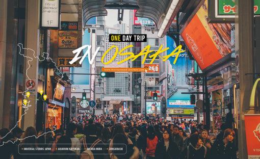 """แผนเที่ยว """"โอซาก้า"""" 1 วัน ฉบับ เที่ยวเต็มวัน มันส์เป็นบ้า / One day trip in Osaka"""