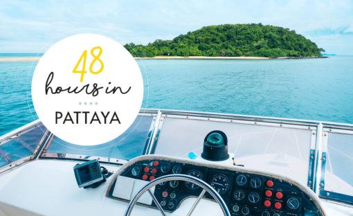 Content Pattaya รีวิวเที่ยวพัทยาใน 48 ชั่วโมง