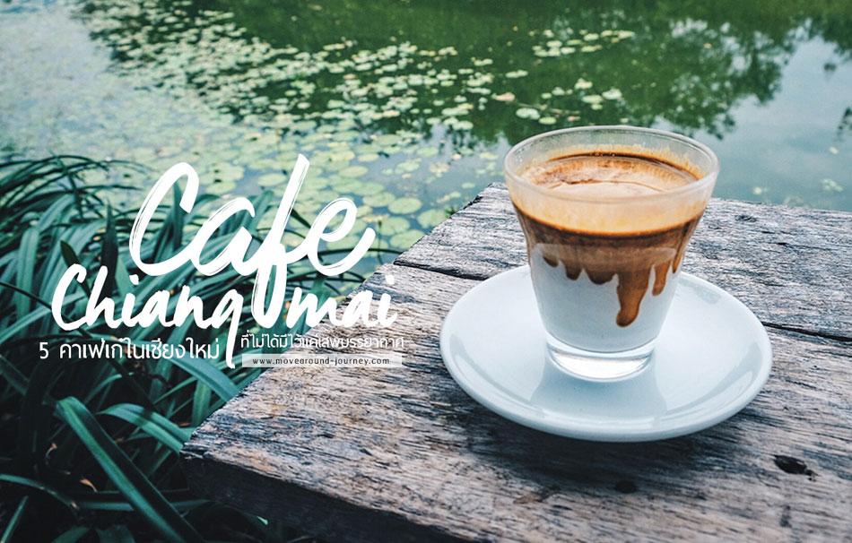 open-Cafe-Chaingmai