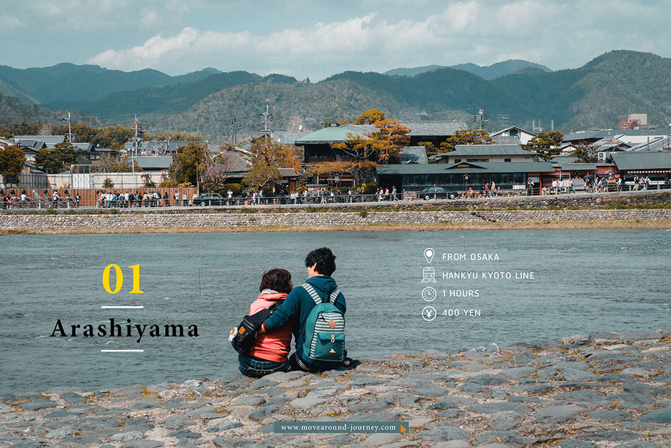 Plan-Kyoto-resize3