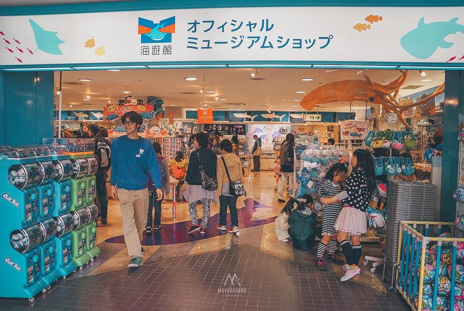 Plan-Osaka-resize20