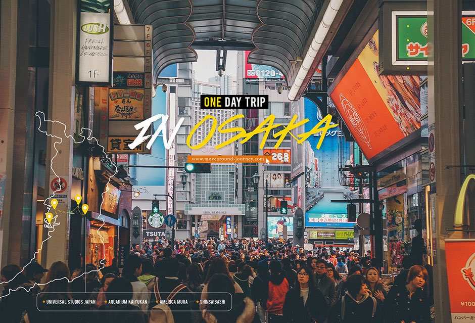 Plan-Osaka-resize5