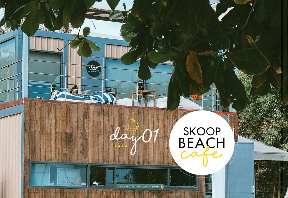 พัทยา-Skoop-Beach-Cafe4
