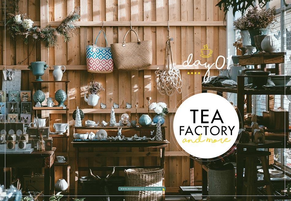 พัทยา-Tea-Factory4