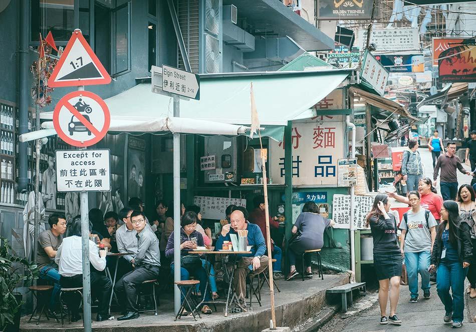 Plan-hongkong-resize20