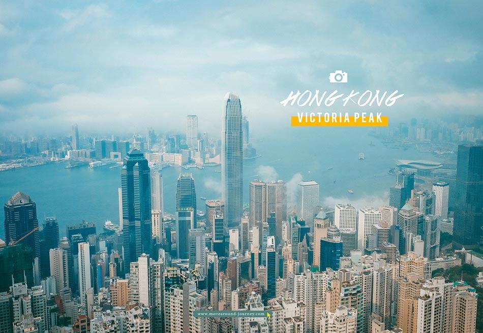 Plan-hongkong-resize3
