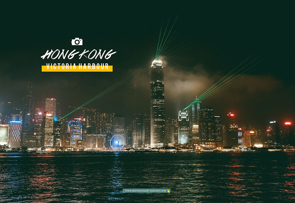 Plan-hongkong-resize4