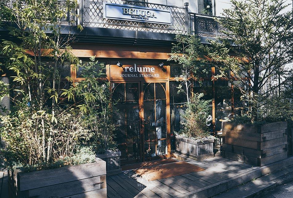 shop catstreet 2