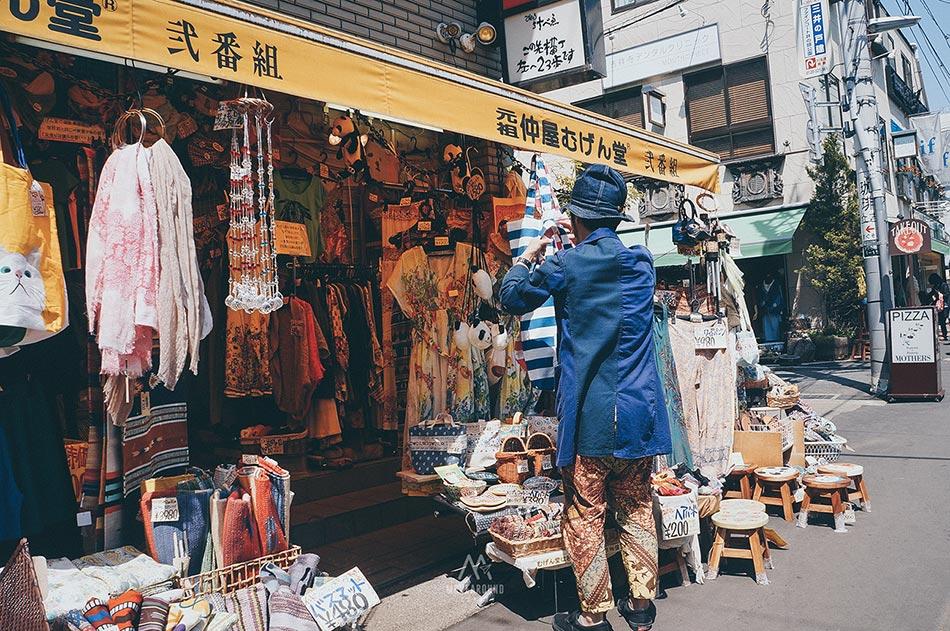shop kichijoji 3
