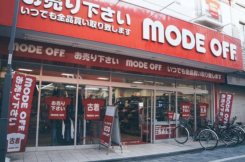 shop koenji 5