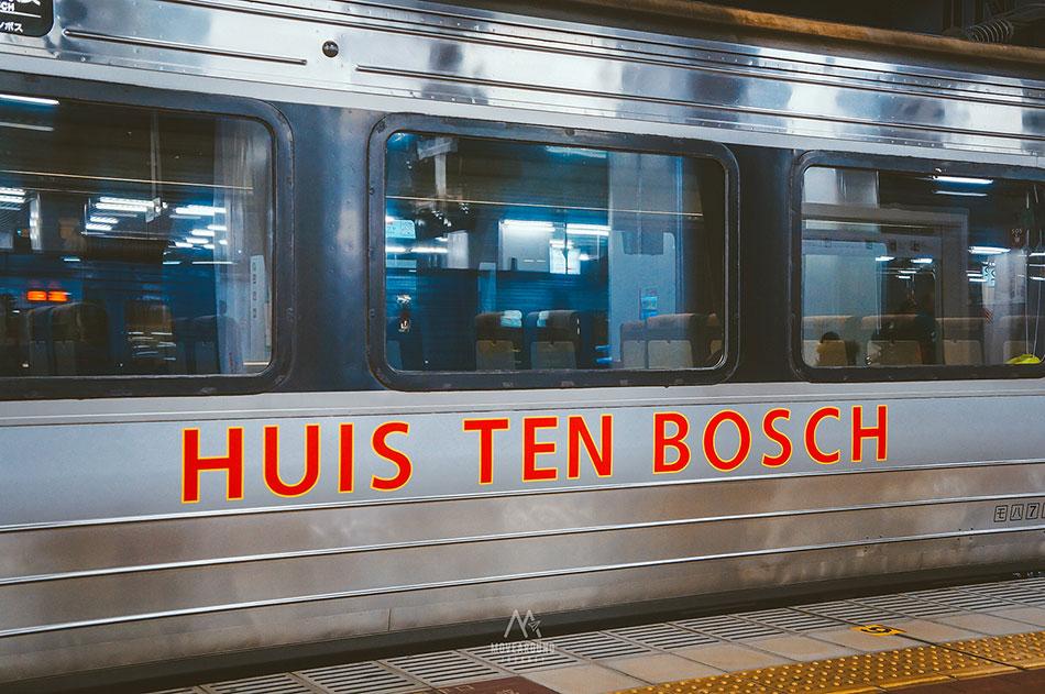 รถไฟ-1 Huis Ten Bosch