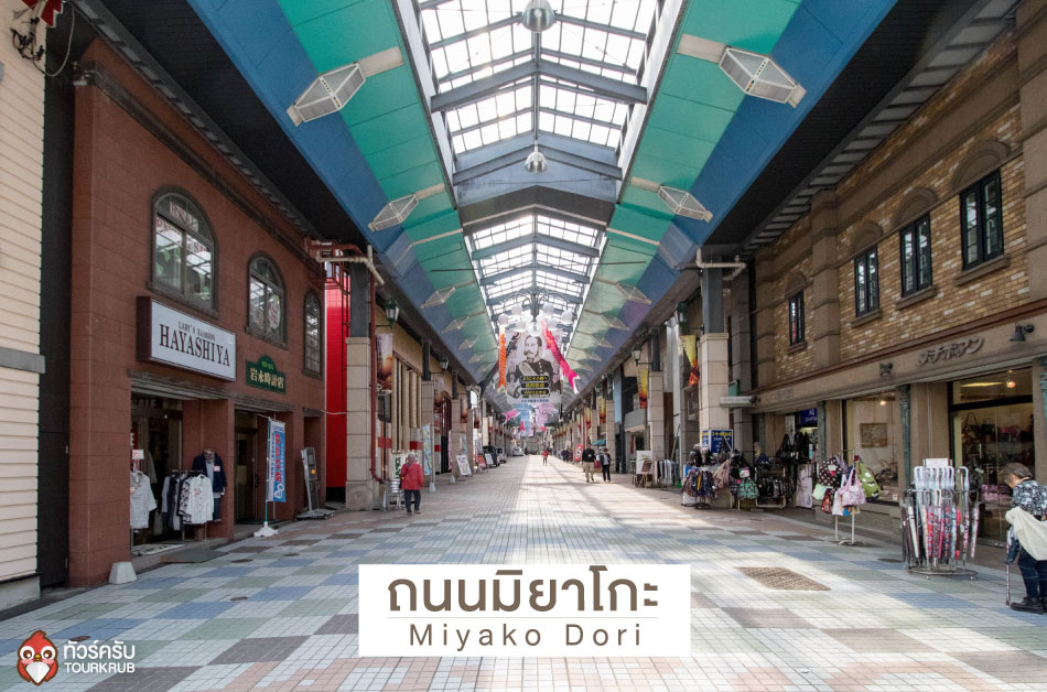 5 place Otaru_02-1