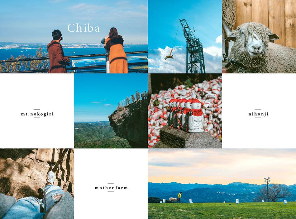 Mix_Chiba-web
