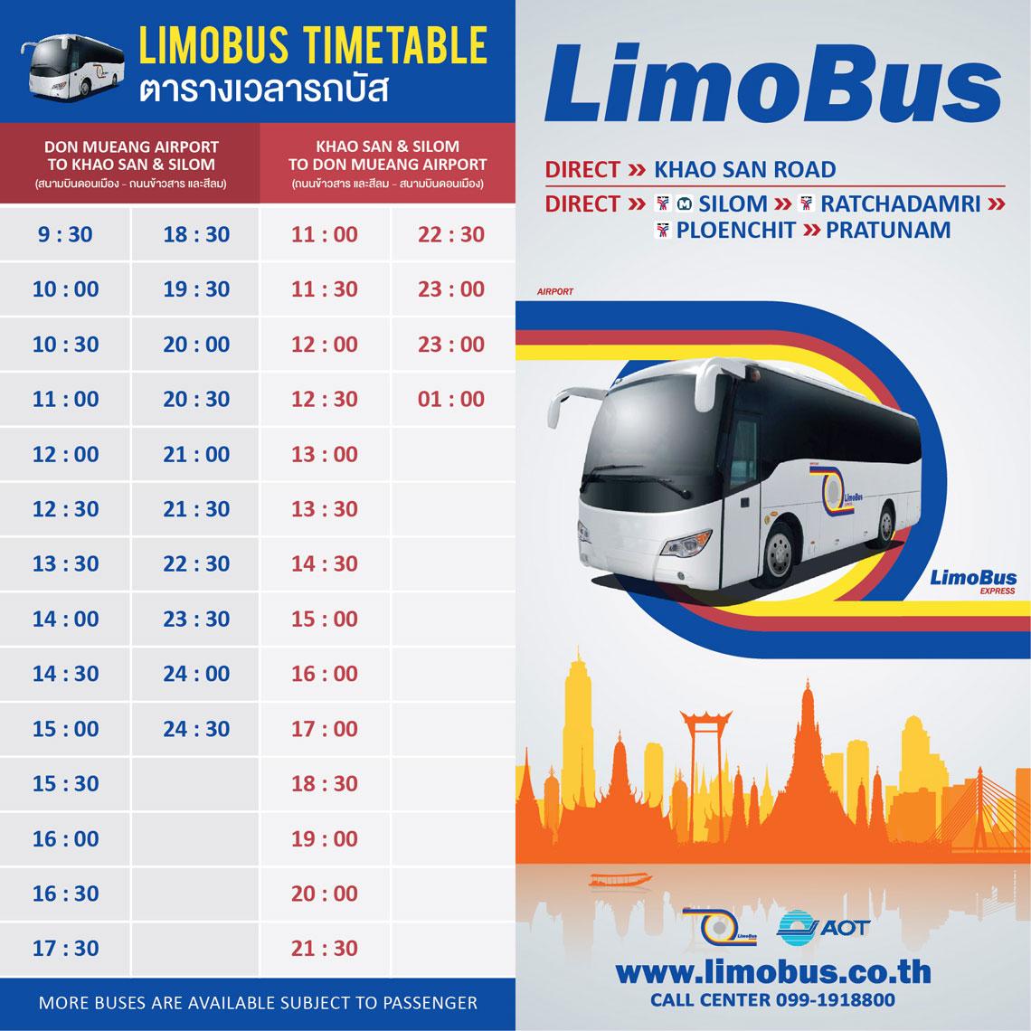 port-brochure-limobus2