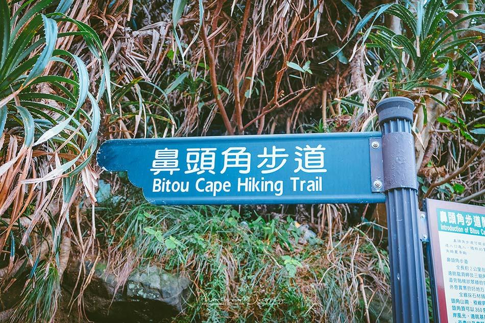 Bitou Cape แหลมปี๋โถเจียว
