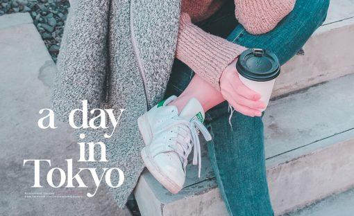 Content รีวิว Tokyo
