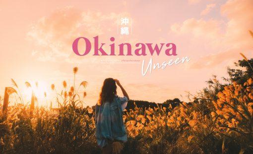 Okinawa โอกินาว่า