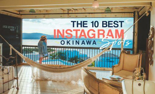 best instagram okinawa spots จุดถ่ายรูปในโอกินาว่า