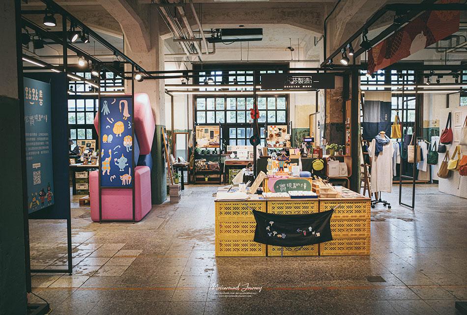 ช้อปปิ้งไต้หวัน Songshan Cultural and Creative Park