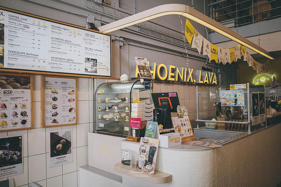Phoenix Lava Cafe