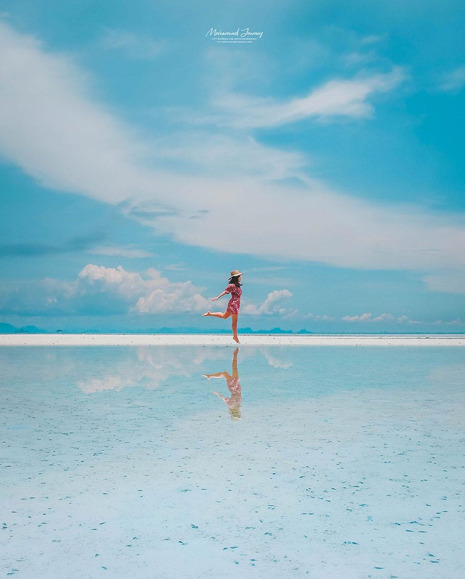 เกาะสมุย