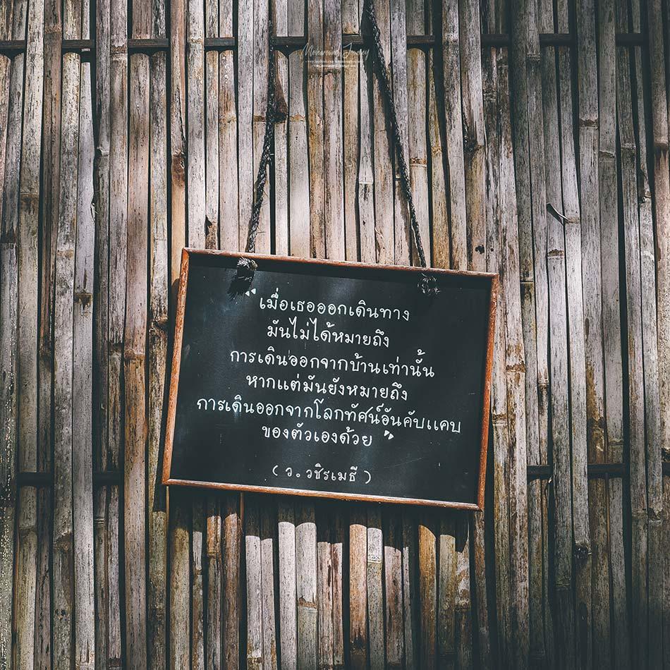 เชียงราย Thaication